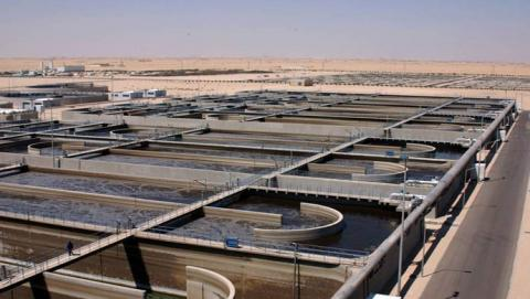Waste water Treatment